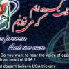 Iranian Cyber Army Hacks Voice Of America's Homepage