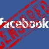 Facebook and Twitter fail to participate in SOPA internet censorship protest