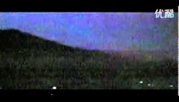 Increasing Number of UFO's Being Discovered Over China