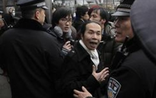 Chinese Government Arrests Protesters in Beijing and Shanghai Fearing Egypt Like Revolution