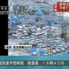 8.9 EARTHQUAKE SLAMS JAPAN WITH TSUNAMI, HAWAII PREPARES