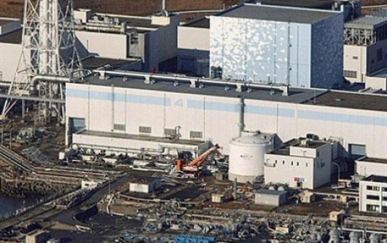 STATE OF EMERGENCY declared at Fukushima nuclear plants after earthquake and tsunami