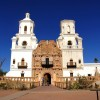 Trip to San Xavier Mission in Tucson
