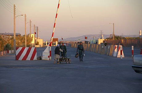 The Iranian border is a hotspot for illegal crossings.
