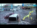 New video of Unbelievable devastation of tsunami flooding