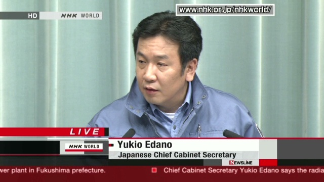 Secretary Edano telling NHK television that the facility had been abandoned.
