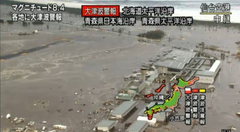 Latest picture form Japanese Television of tsunami flooding over airports in Japan.