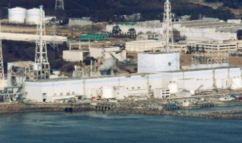 The latest image of the crippled Fukushima plant in earthquake and tsunami stricken Japan.