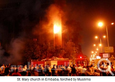 St Mena's Coptic Christian burns in Egypt during fundamentalist Muslim protests.