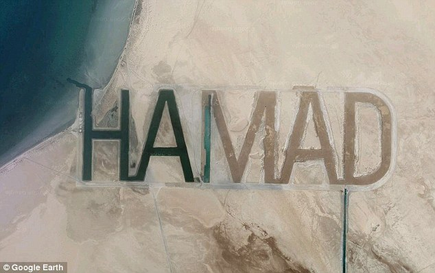 The word HAMAD can be seen from space and is nearly two miles long (FROM GOOGLE EARTH)